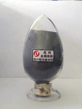 High Purity Chromium Metal