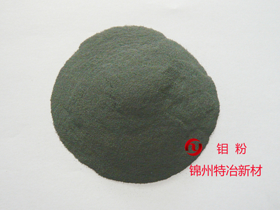 Molybdenum Powder1